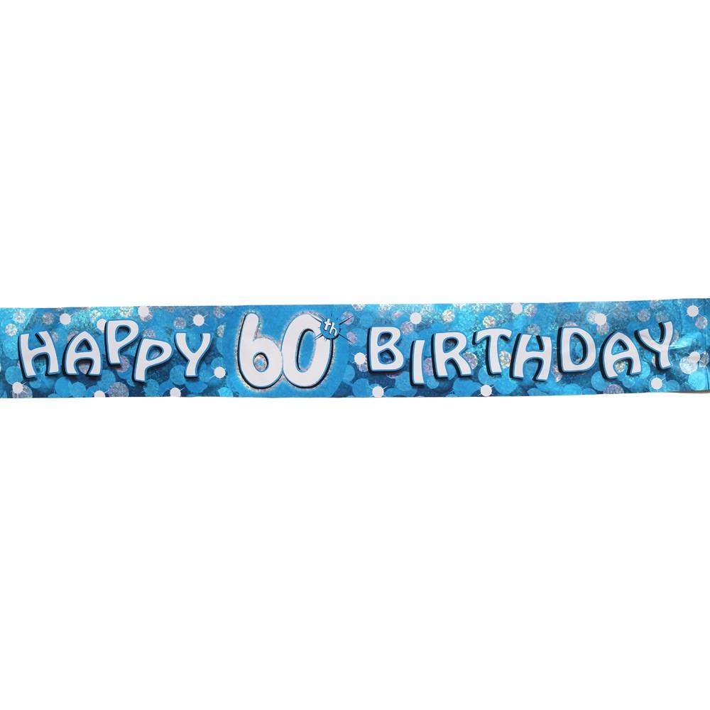 60th Birthday Banner