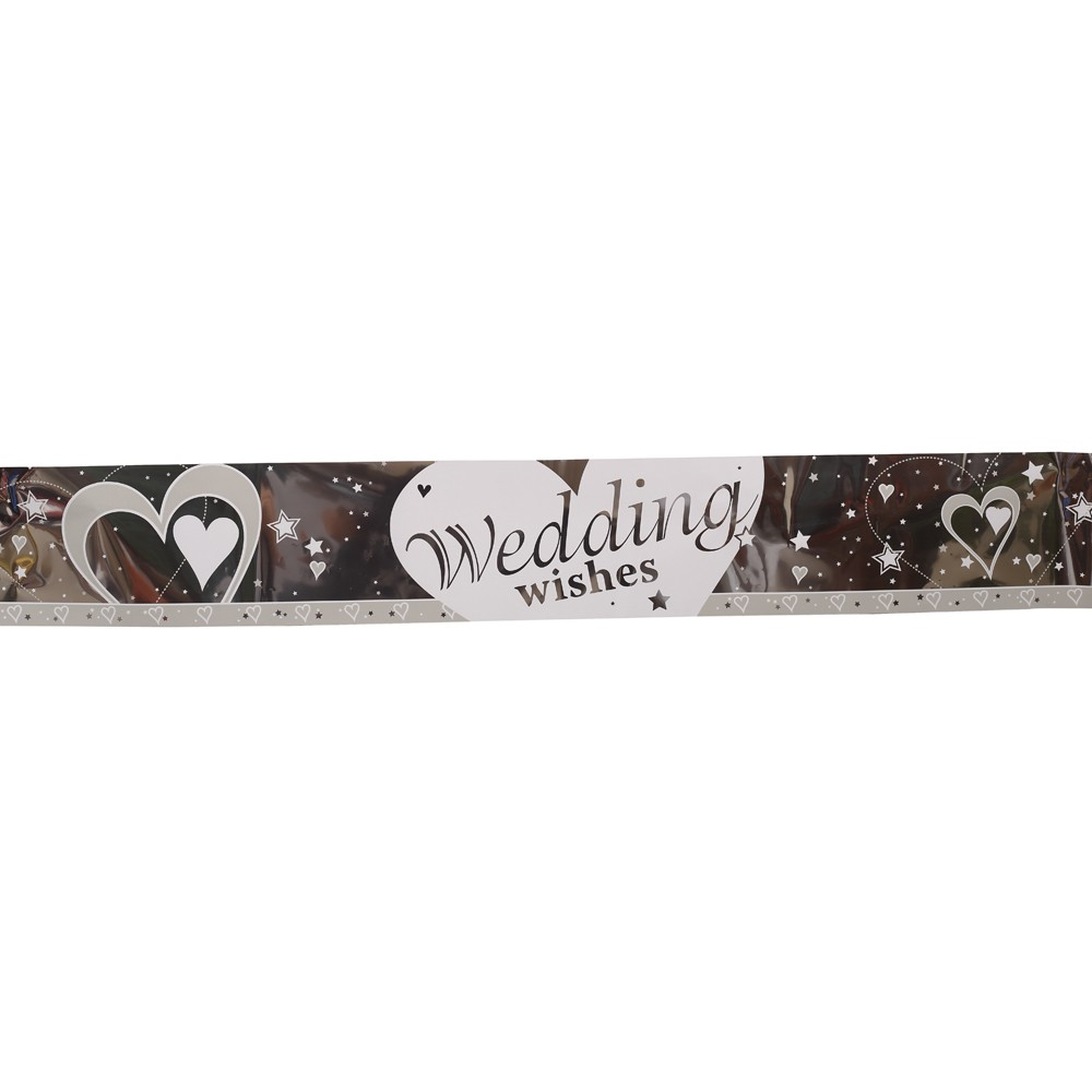 Wedding Wishes Banner