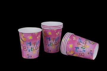Butterfly Cups (Set of 8)