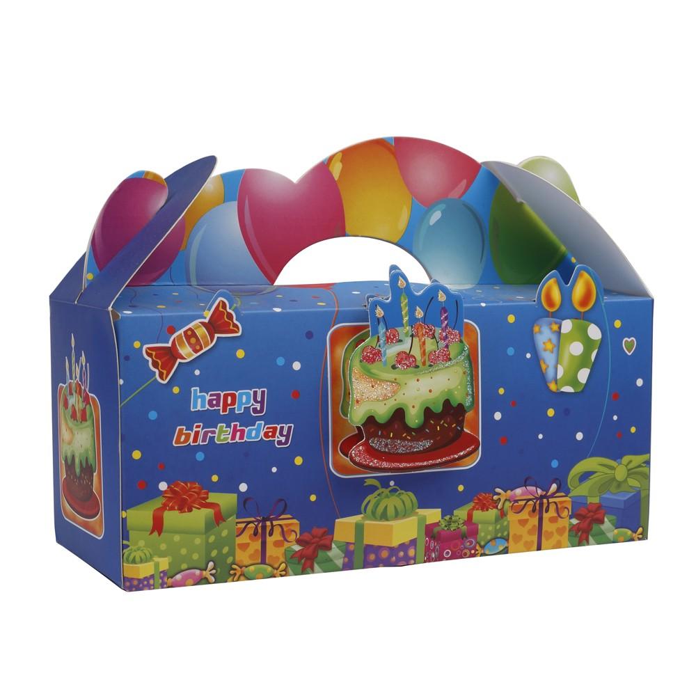 Blue Birthday Treat Boxes