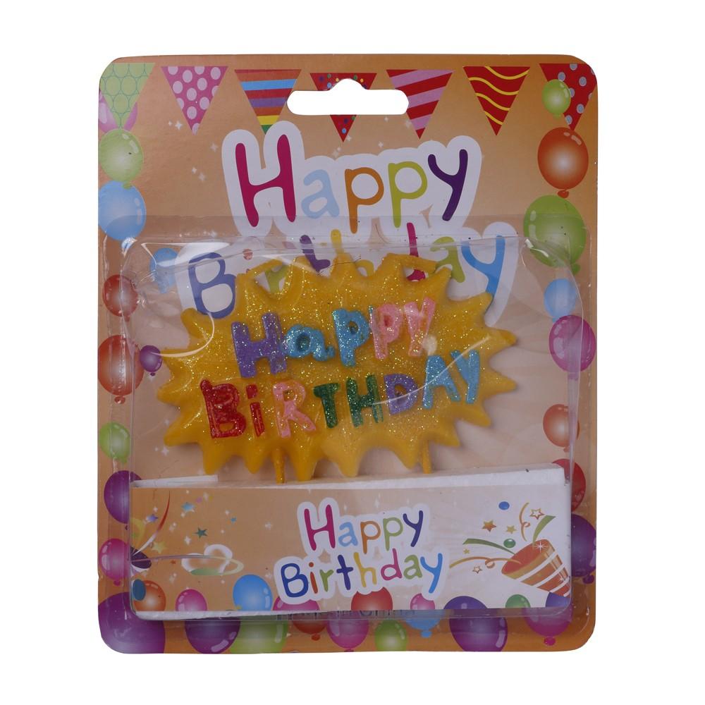 Happy Birthday Starburst Candle