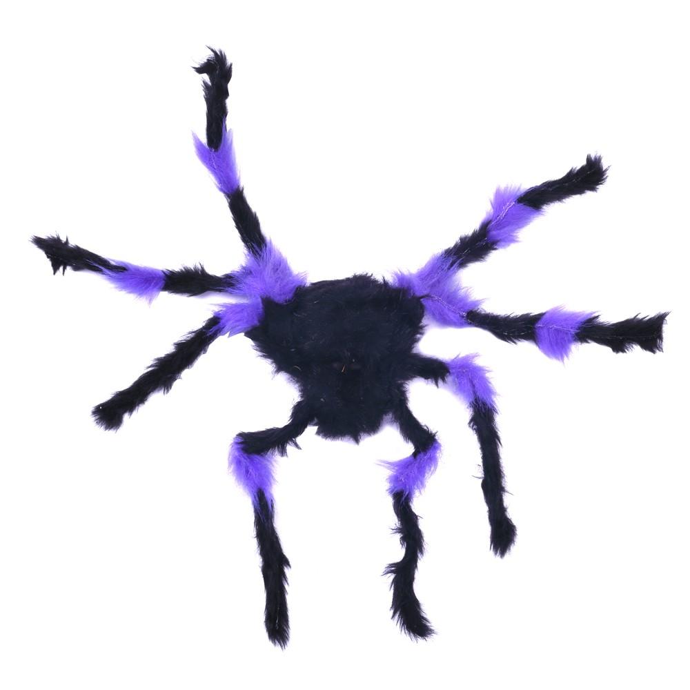 Spider 60cms - Purple