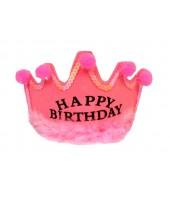 Happy Birthday Tiara Pink