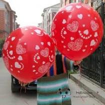 Heart Printed Latex Balloons (Set of 5)
