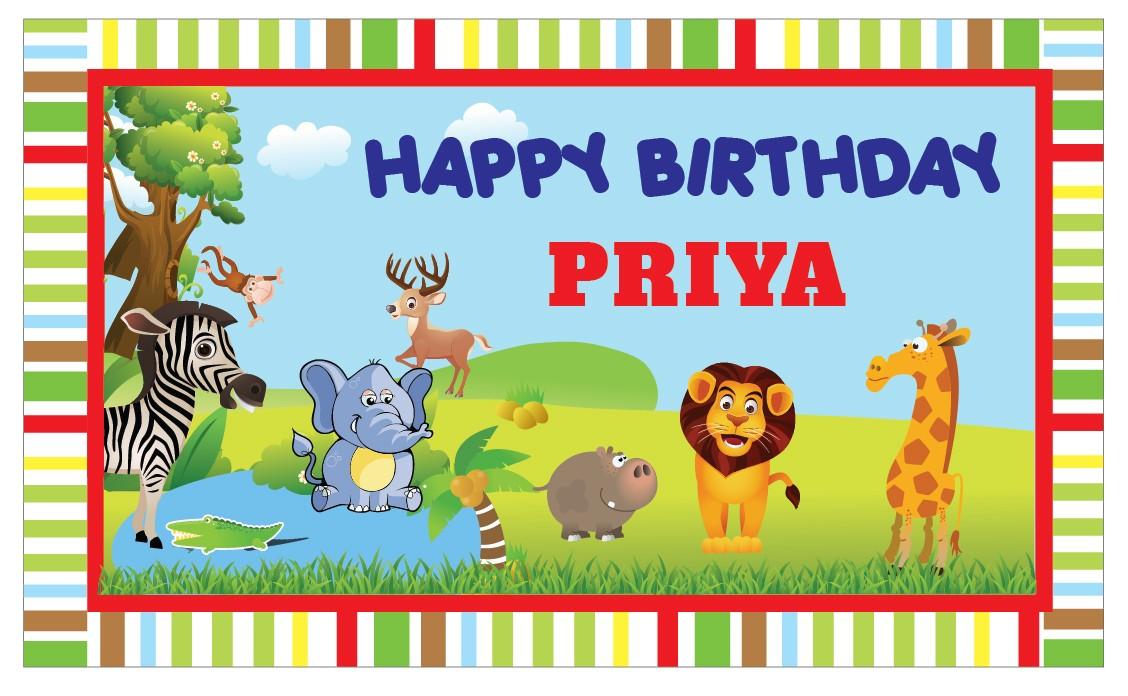 Jungle Birthday Banner