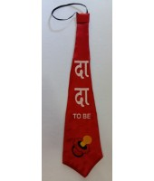 Dada To Be Tie