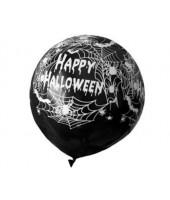 Happy Halloween Latex Balloon (set of 10)