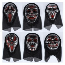 Scream Mask (1 piece) ( Assoretd Design )