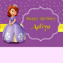 SOFIA Personalised Banner