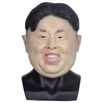 Mask - Kim North Korea